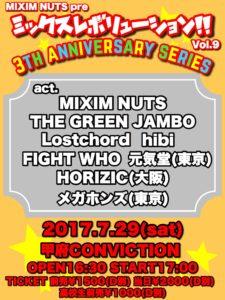MIXIM NUTS pre.「ミックスレボリューション!! Vol.9」
