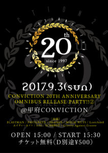 【CONVICTION 20th Anniversary Omnibus Release Party!!②】