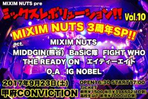 MIXIM NUTS pre. ~ミックスレボリューション‼︎Vol.10~  3周年SP‼︎