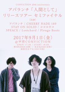 CONVICTION 20th anniversary 【アバランチ「人間として」リリースツアー セミファイナル】