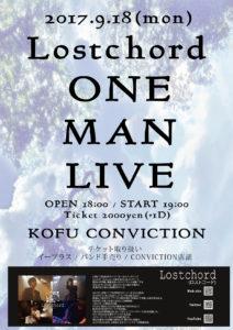 Lostchord ONE MAN LIVE!!