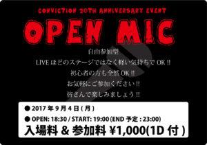 CONVICTION 20th Anniversary Event