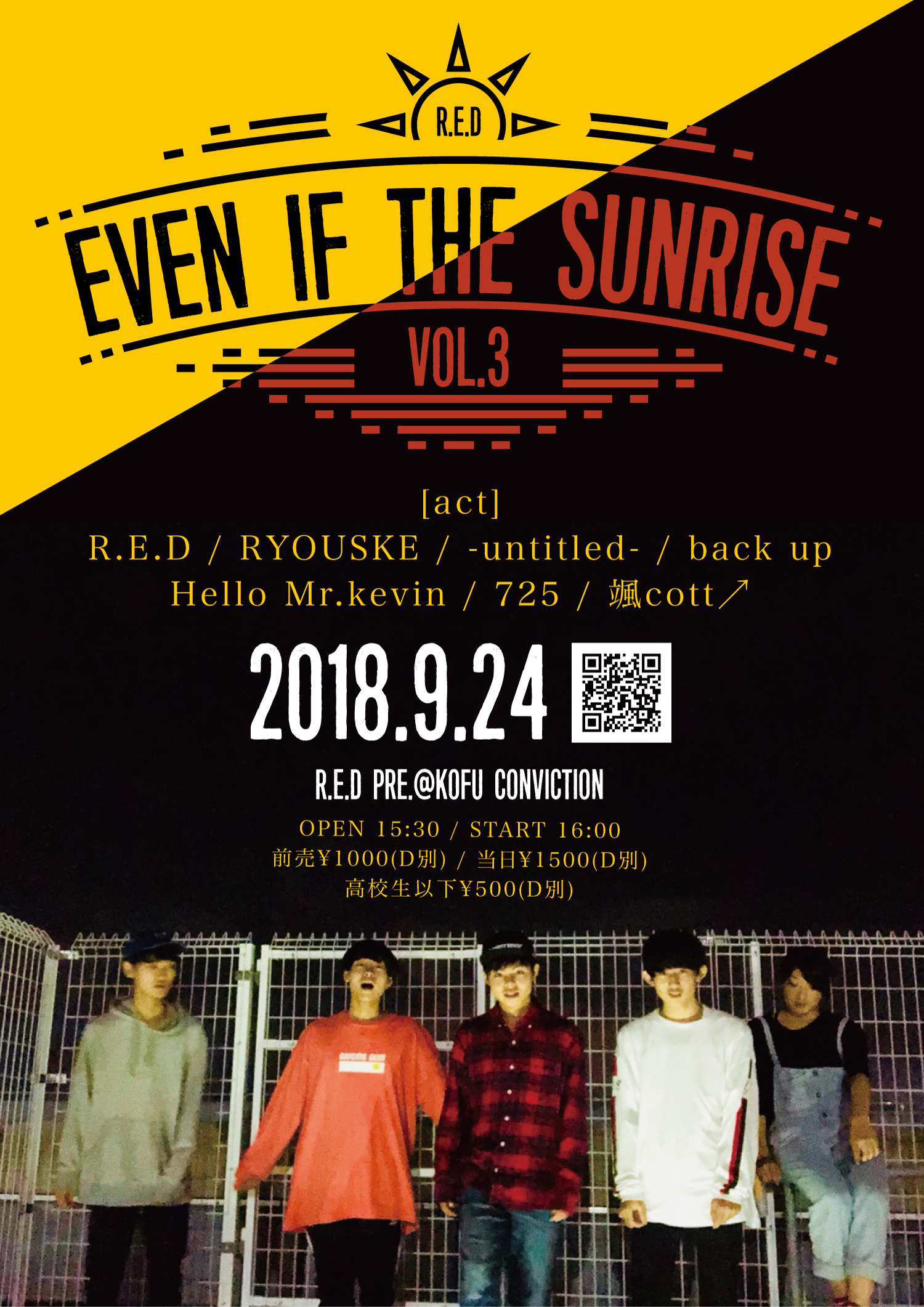 R.E.D pre. 「EVEN IF THE SUNRISE vol.3」
