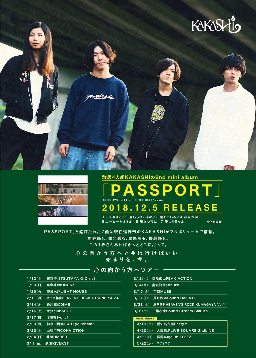 KAKASHI 2nd mini album「PASSPORT」release tour 【心の向かう方へツアー】