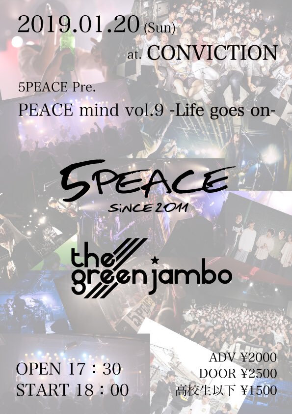 5PEACE pre.  PEACE mind vol.9 -Life gose on-