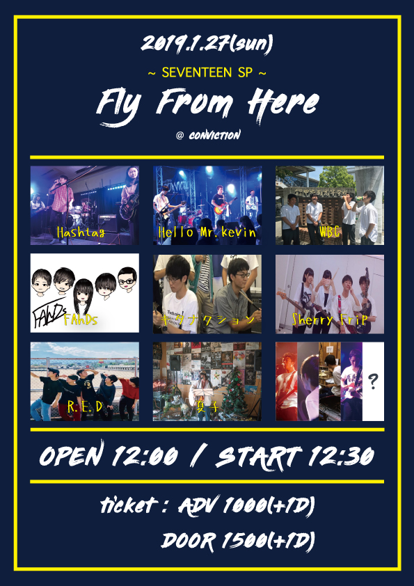 Fly from here -seventeen SP-