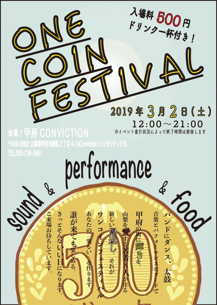 hibi & FIGHT WHO & Boycott↗︎ pre. 〜ONE COIN FESTIVAL〜