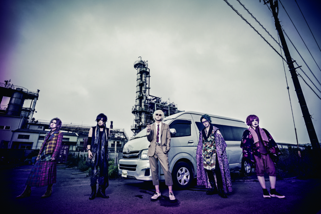 R指定⼗周年記念47都道府県単独公演ツアー  『CLIMAX47』