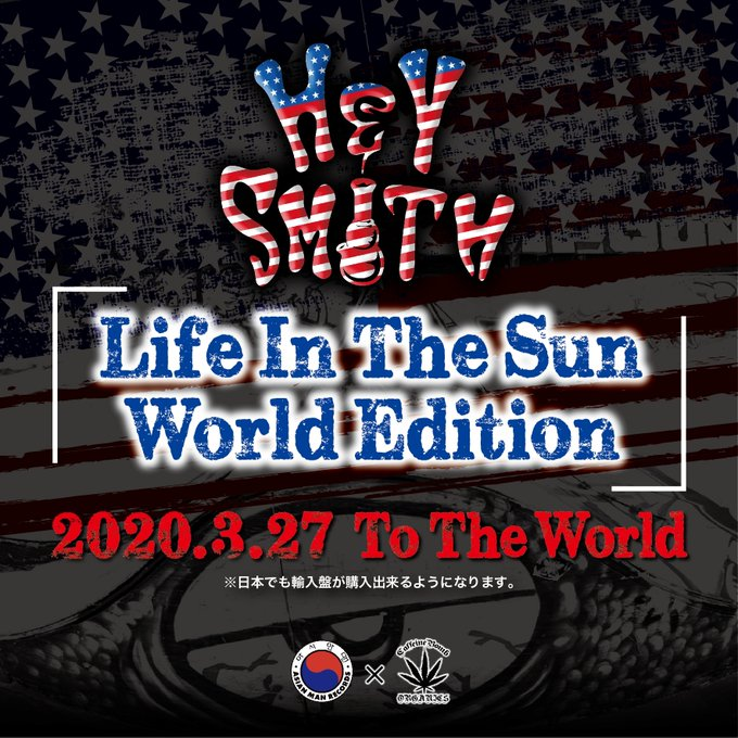 Life In The Sun World Edition TOUR