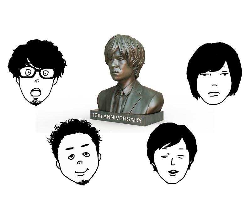 【キュウソネコカミ 10th ANNIVERSARY TOUR -アルテマウスの襲来-】