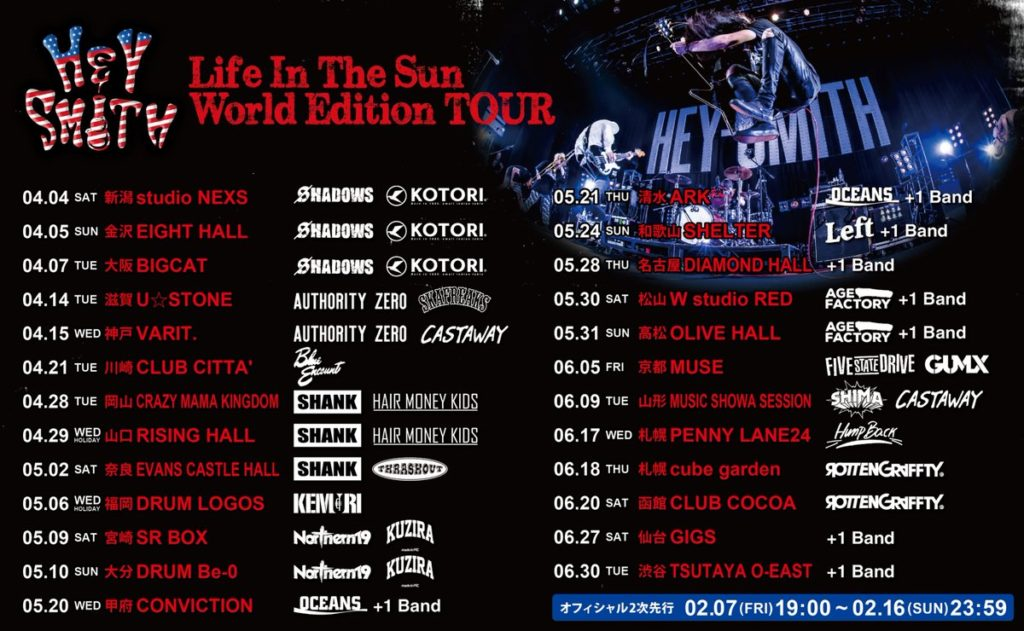 HEY-SMITH主催:[Life In The Sun World Edition TOUR]